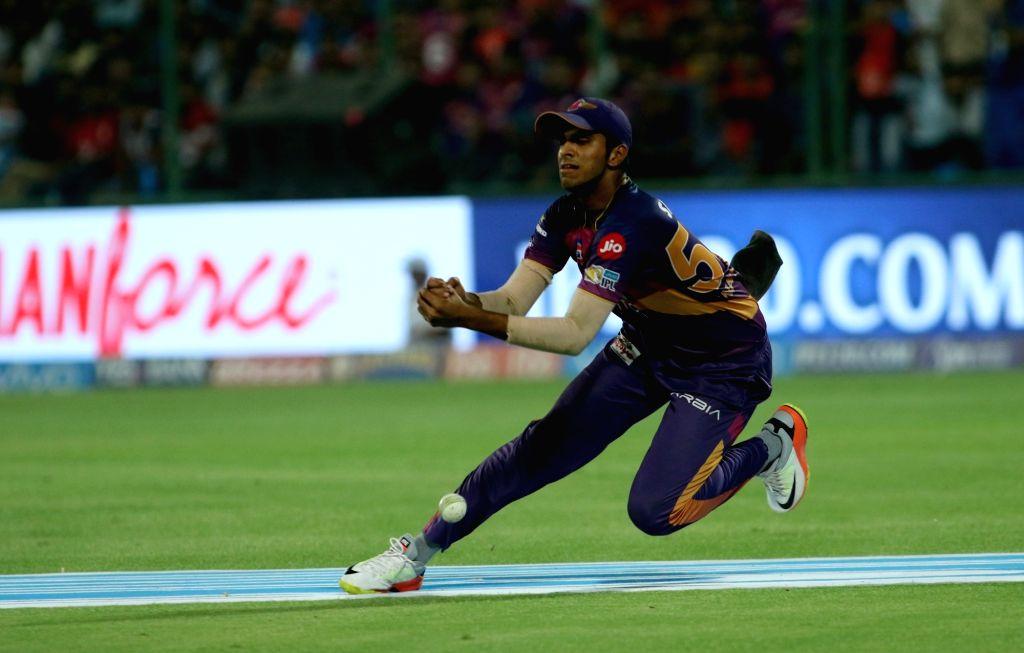 A catch drop by Washington Sundar of Rising Pune Supergiant during match between the Delhi Daredevils and the Rising Pune Supergiant held at the Feroz Shah Kotla Stadium in Delhi on May ...