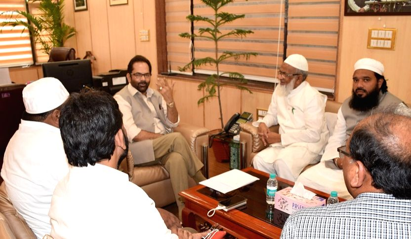 A delegation led by MLC and Andhra Pradesh Haj Committee calls on MoS for Minority Mukhtar Abbas Naqvi in New Delhi on May 3, 2017.