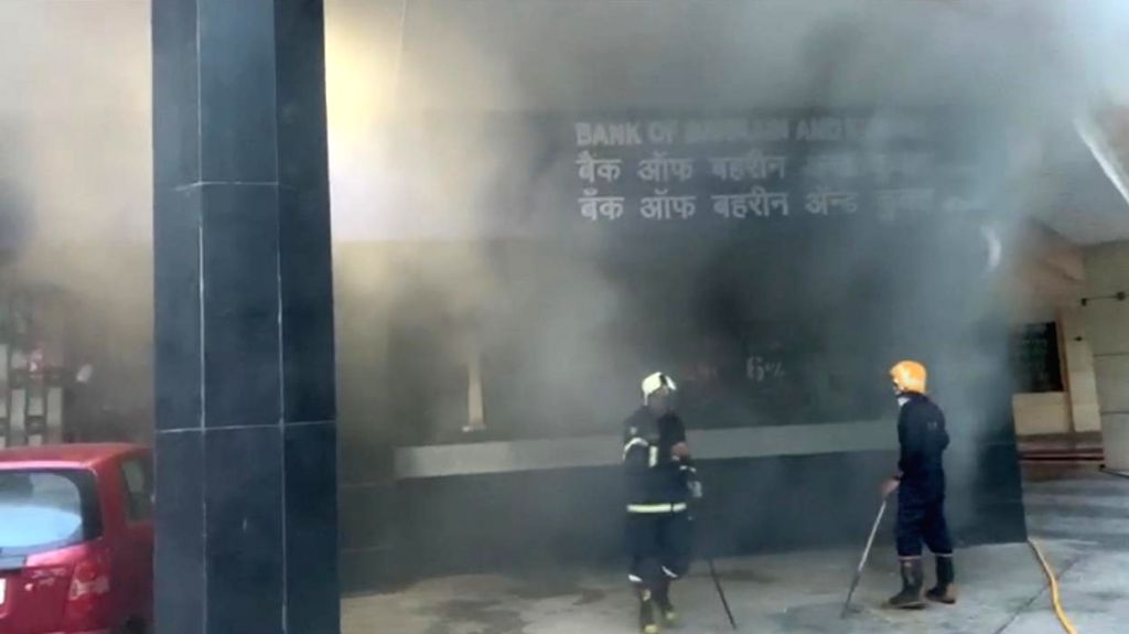 A fire broke out in the IT server room of a Bank of Bahrain and Kuwait branch located in the Jolly Maker II building at Nariman Point in Mumbai.