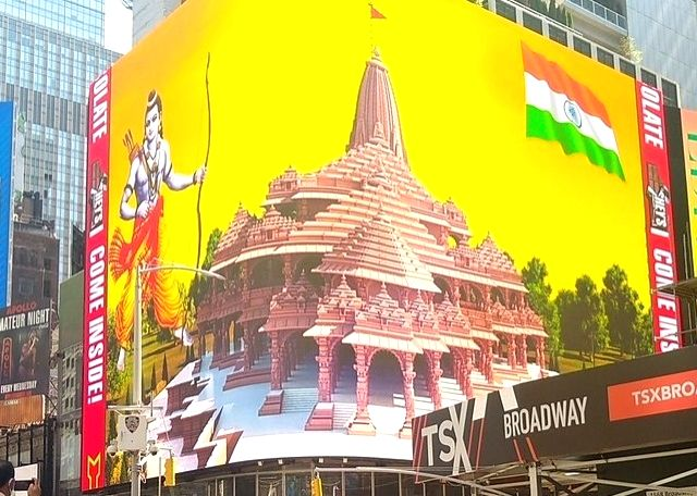 A gigantic video display of Ram and the proposed temple in Ayodhaya that was put up on New York's Times Square on Wednesday, August 5, 2020, was turned off after protests from Islamic groups.