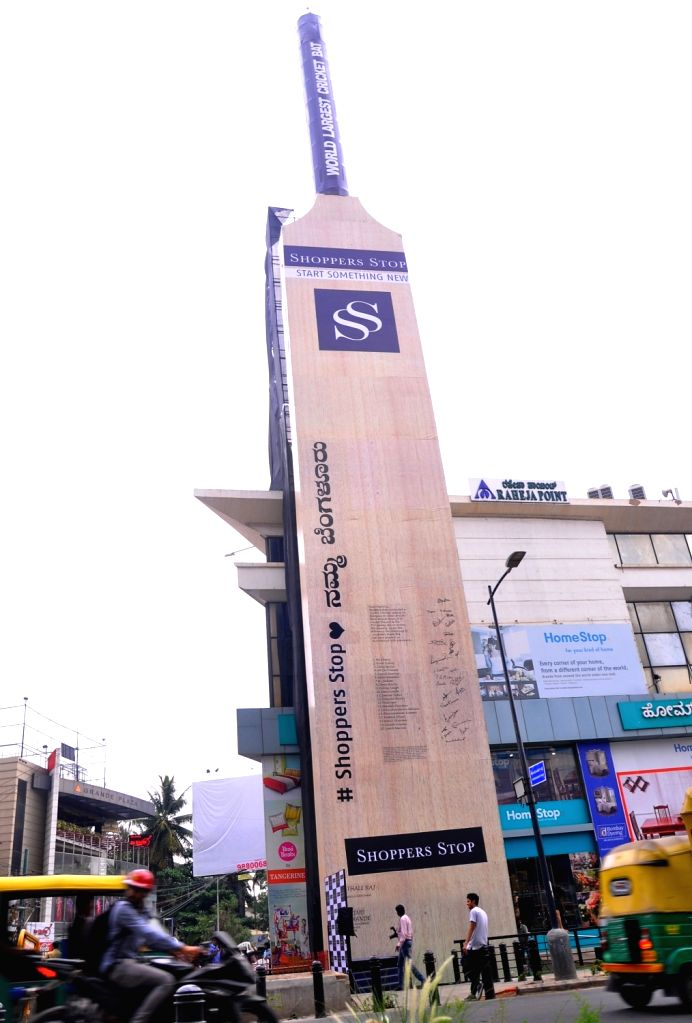 A huge cricket bat claimed to be world's largest by a retailing company that has created in Bengaluru on April 20, 2017.