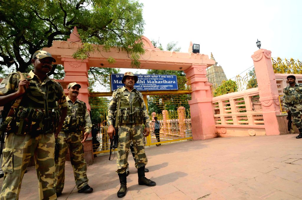 : A National Investigation Agency (NIA) team has began its probe into the serial blasts. The team led by an IPS officer Vikas Vaibhav began probe into the serial blasts at the Mahabodhi temple ...