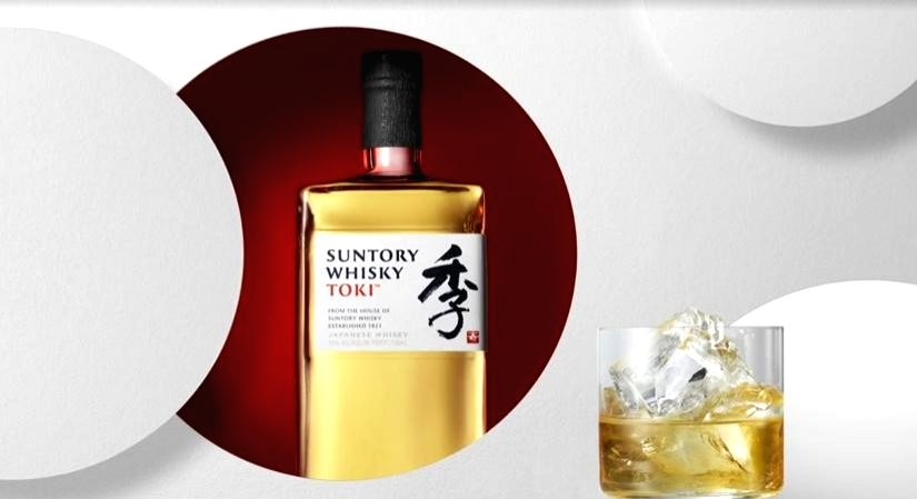 A new Japanese blended whisky in time for the festive season