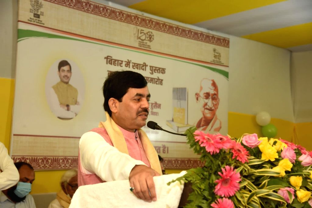 A new textile policy will be made in Bihar to promote Khadi : Shahnawaz Hussain.