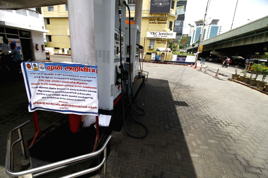 A petrol bunk remains closed during a strike called to protest against release of Cauvery river water to Tamil Nadu in Chennai on Sept 16, 2016.