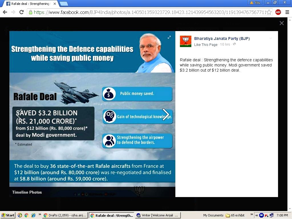 A post on BJP's official Facebook page says Rafale deal was finalised at a cost of $ 8.8 billion