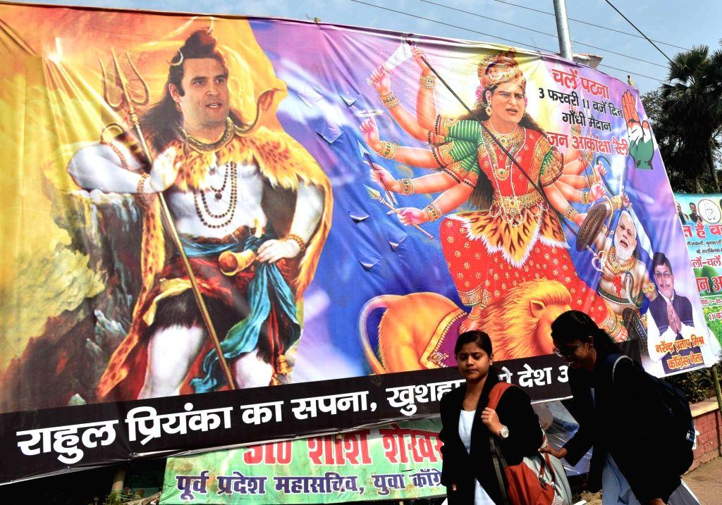 "A poster depicting Congress President Rahul Gandhi as Lord Shiva and his sister Priyanka Gandhi as Goddess Durga comes up in Patna, ahead of Congress' ""Jan Akansha rally"" on Feb 1, ... - Rahul Gandhi and Priyanka Gandhi"