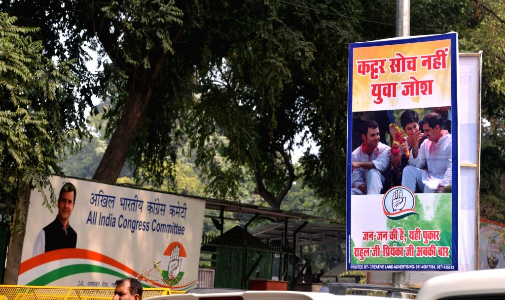 A poster depicting Congress President Rahul Gandhi, Priyanka Gandhi Vadra and Robert Vadra outside party headquarters in New Delhi on Feb 6, 2019. - Rahul Gandhi and Priyanka Gandhi Vadra