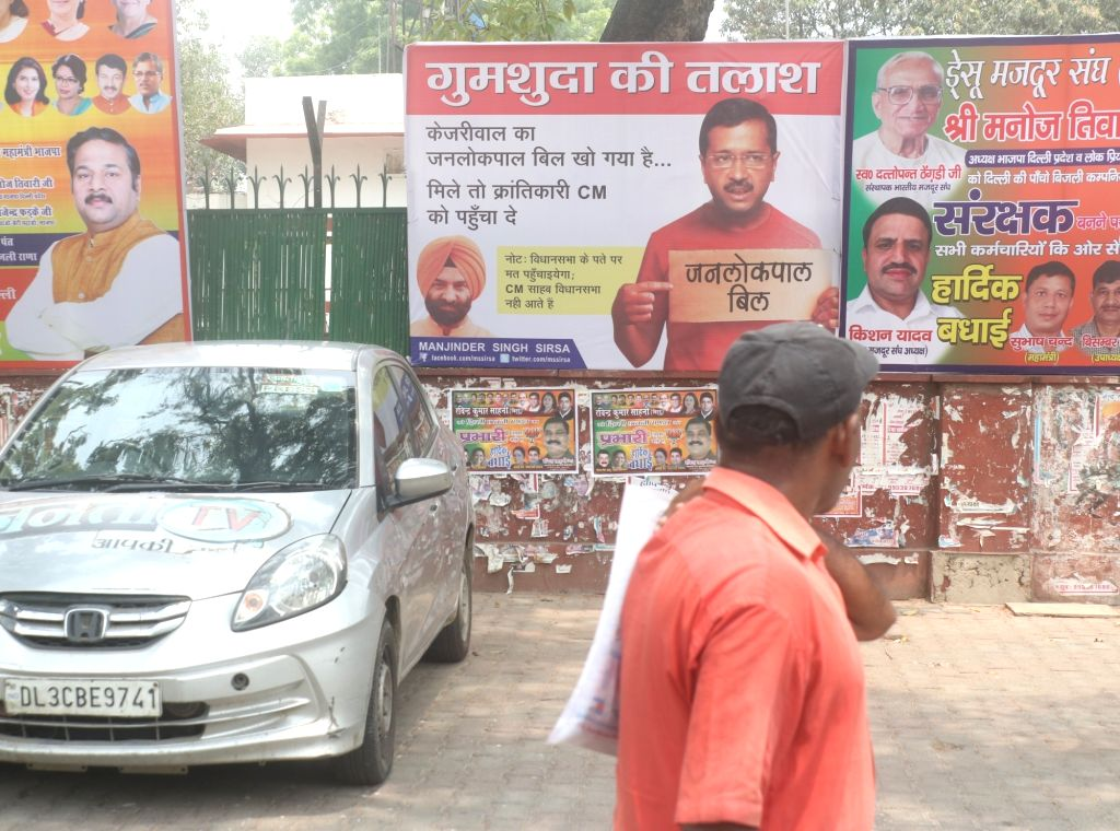 A poster outside BJP MLA Manjinder Singh Sirsa's office against Delhi Chief Minister Arvind Kejriwal in New Delhi, on June 8, 2017. - Arvind Kejriwal and Manjinder Singh Sirs