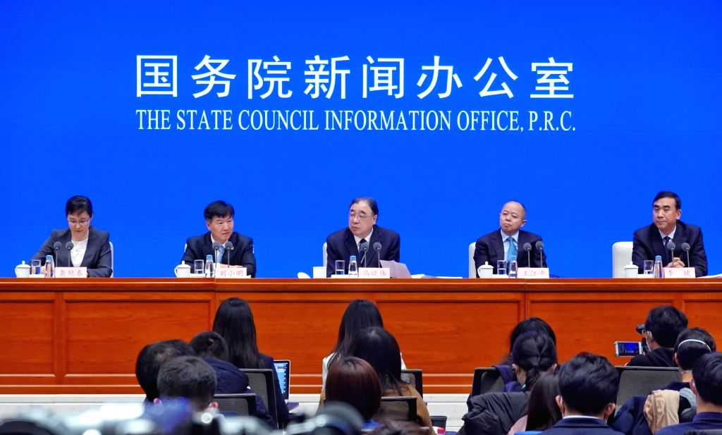 A press conference on the prevention and control of the novel coronavirus outbreak is held by the State Council Information Office in Beijing, capital of China, on ...