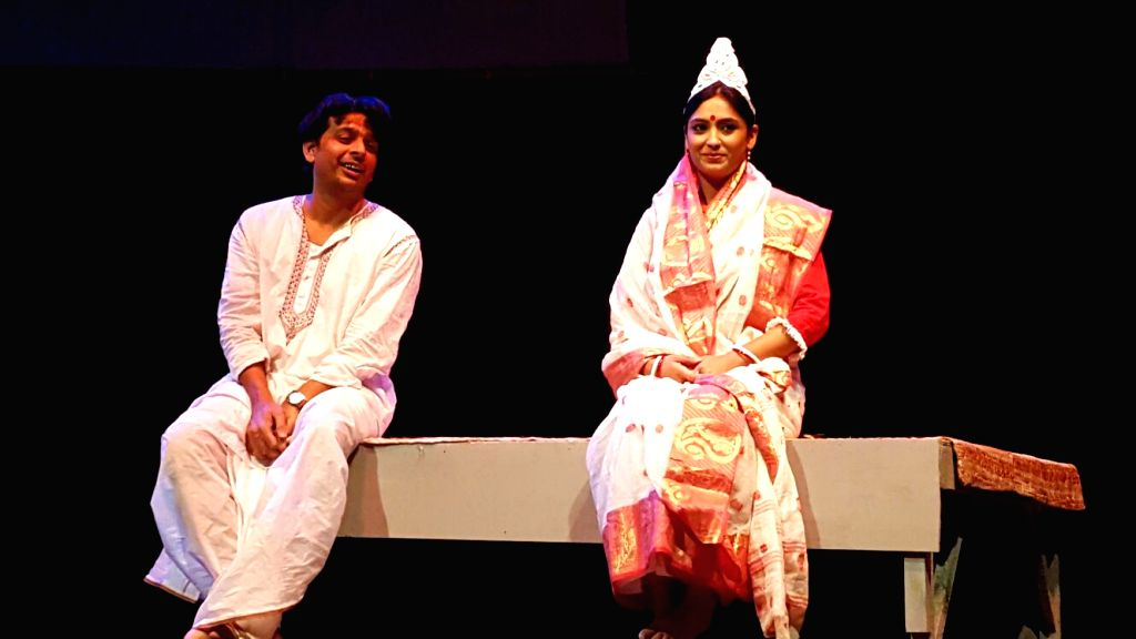 "A scene from the play ""Apu Trilogy"""