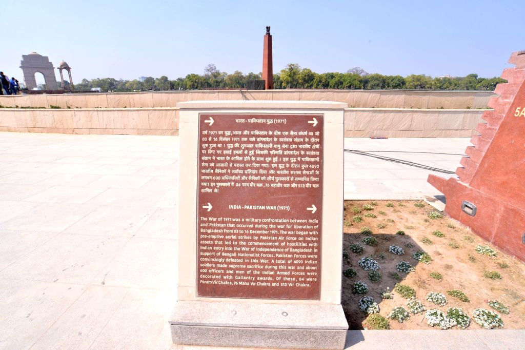 A scripted stone of India-Pakistan War (1971) at the 'National War Memorial' near India Gate which will be inaugurated by Prime Minister Narendra Modi on February 25, in New Delhi, on Feb ... - Narendra Modi
