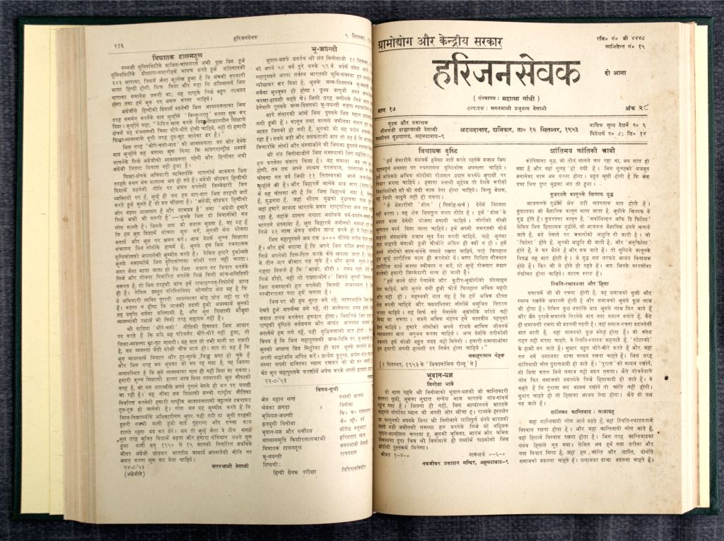 A selection of books, newsletters and documents by luminaries of the Indian freedom struggle from the first half of the 20th century, will go on auction online next week.