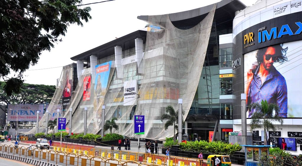 A shopping mall remains closed during a day-long 'Bharat Bandh' or nationwide shutdown called by the Congress and Left parties to protest against rising fuel prices, in Bengaluru, on Sept ...