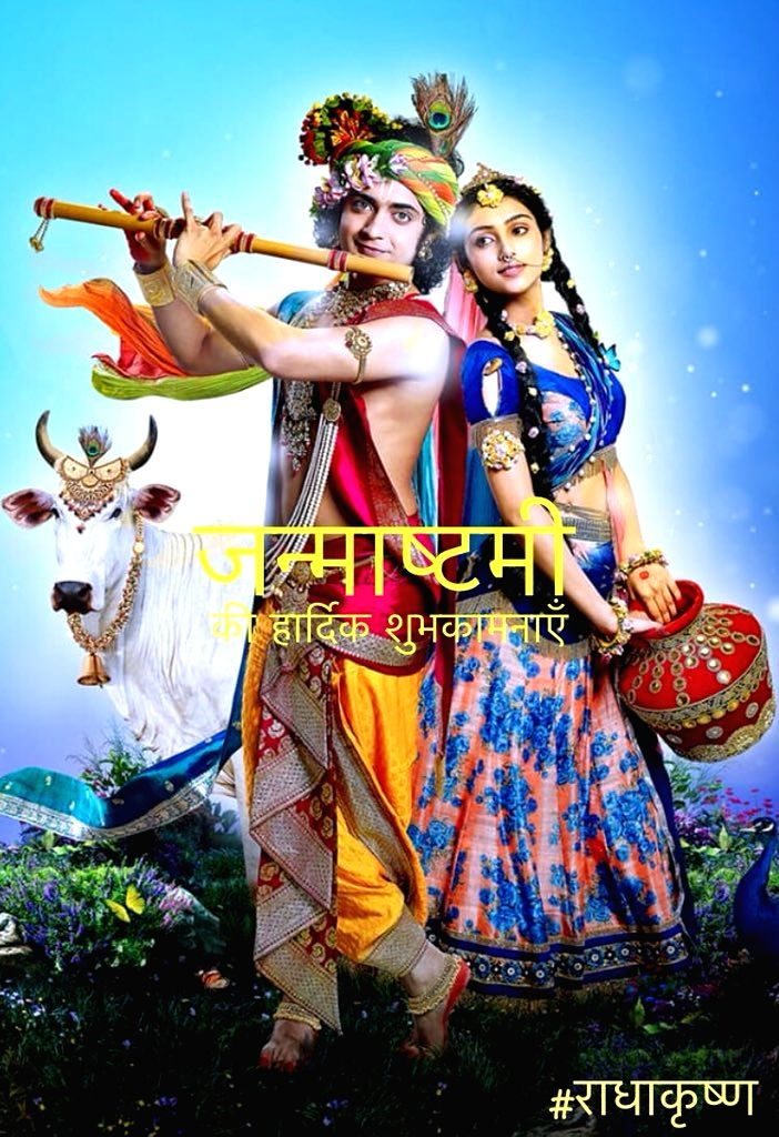 A special Holi sequence was shot for the show RadhaKrishn