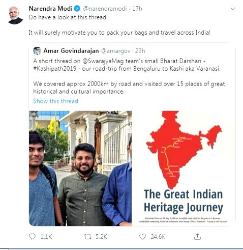 A tweet by a magazine publisher about his team's road trip from Bengaluru to Varanasi was retweeted on Monday by Prime Minister Narendra Modi to promote tourism in the country. The original post got ... - Narendra Modi