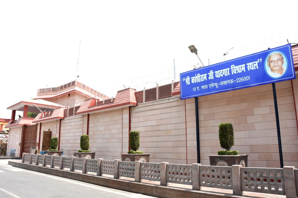 A view of BSP chief Mayawati's residence that has been renamed as 'Kanshiram Yadgar Vishram Sthal', in Lucknow on May 21, 2018.