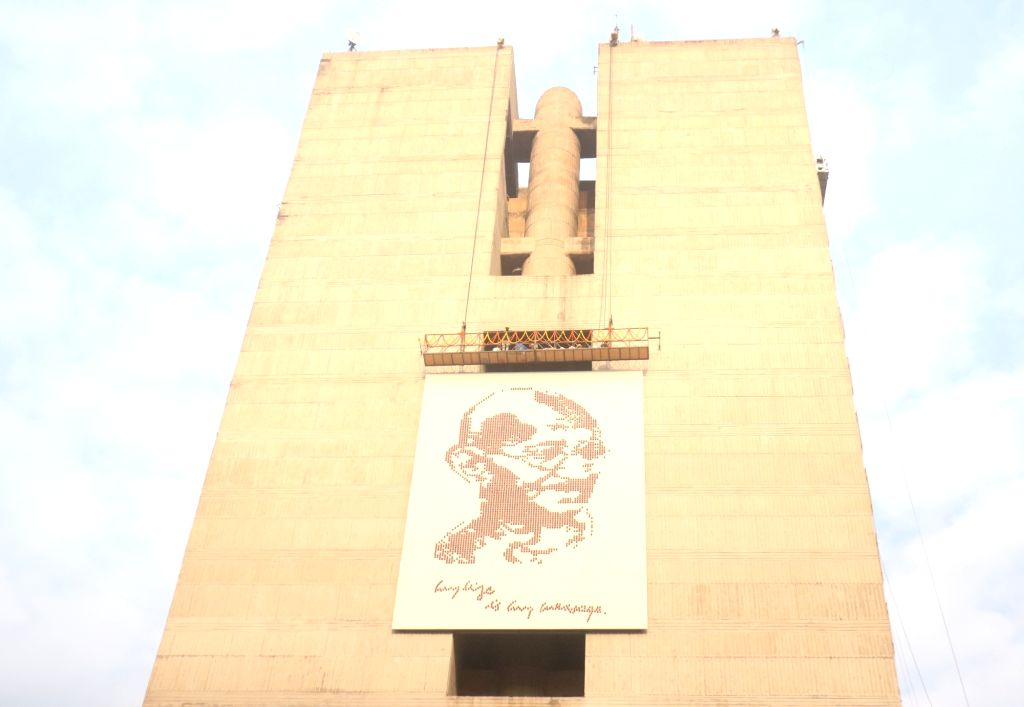A view of Grand Wall Mural of Mahatma Gandhi at NDMC Headquarter Building in New Delhi on Jan 31, 2019. (Photo: IANS).