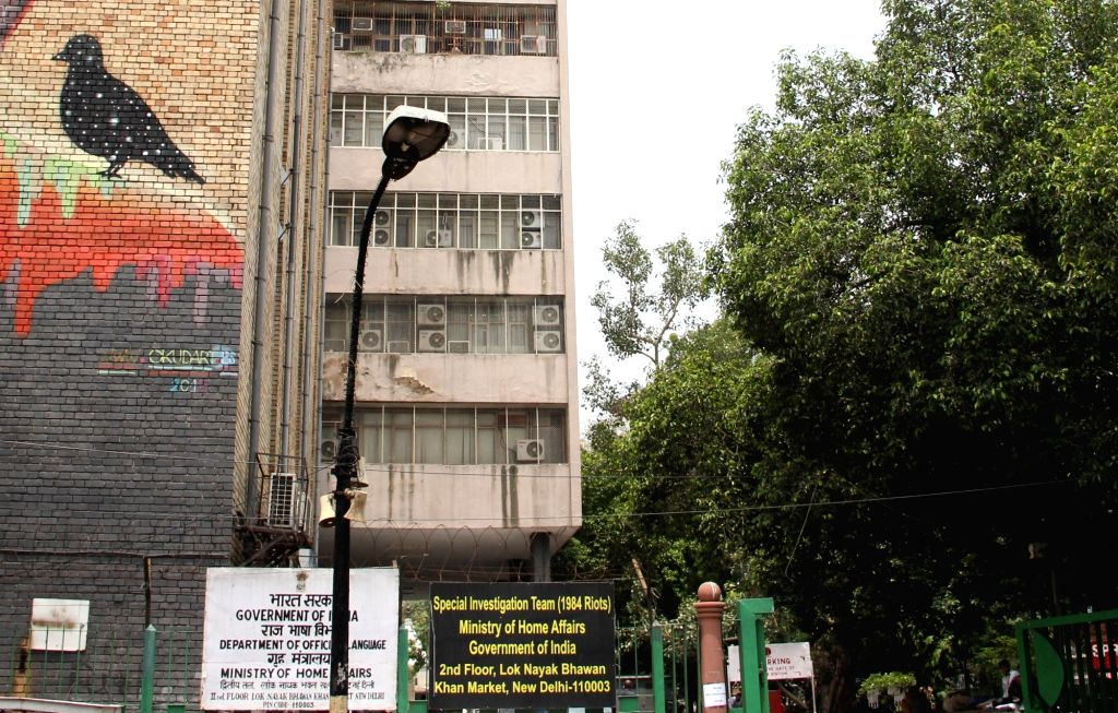 A view of Lok Nayak Bhawan were Law Commission of India is holding a three-day consultation on 7, 8 and 11 July with political parties across the country to discuss the feasibility of ...