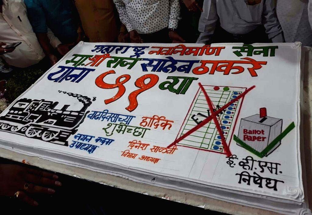A view of the birthday cake of Maharashtra Navnirman Sena (MNS) chief Raj Thackeray during his birthday celebrations at his residence in Mumbai, on June 14, 2019.