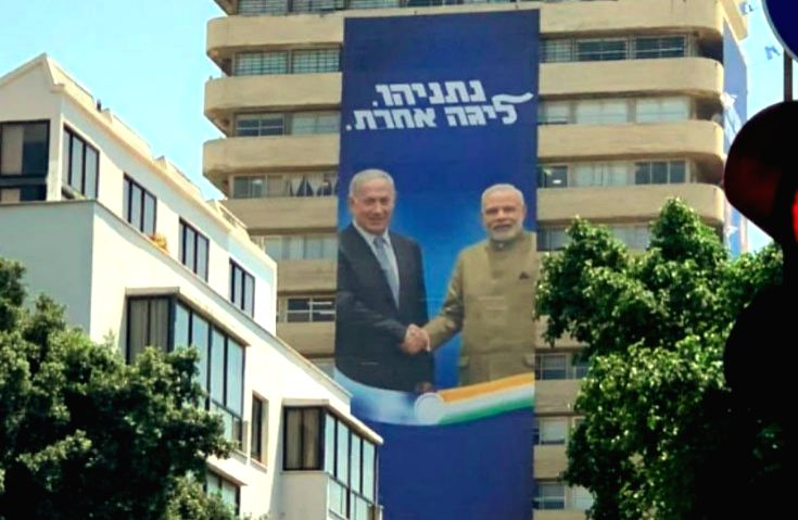 A view of the ten-storey high posters of Indian Prime Minister Narendra Modi with Israeli Prime Minister Benjamin Netanyahu that have been hung from the headquarters of the Likud party headquarters ... - Narendra Modi