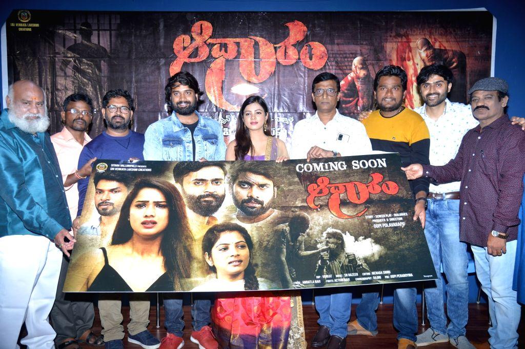 Aadharam Movie Press Meet