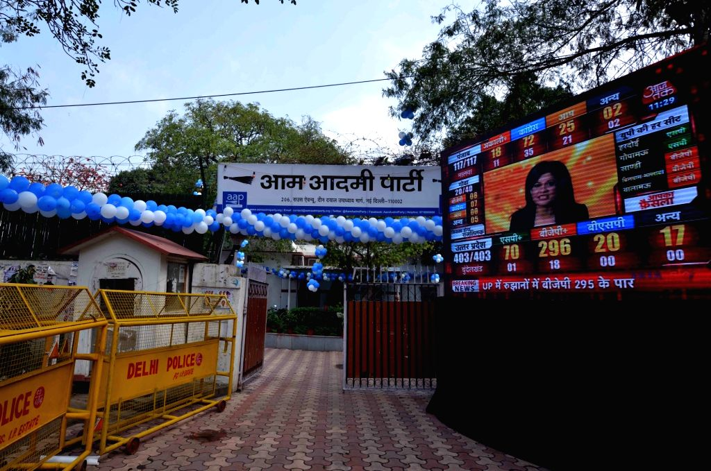 AAP office in Delhi wears a deserted look after party's performance in the Punjab assembly elections on March 11, 2017.