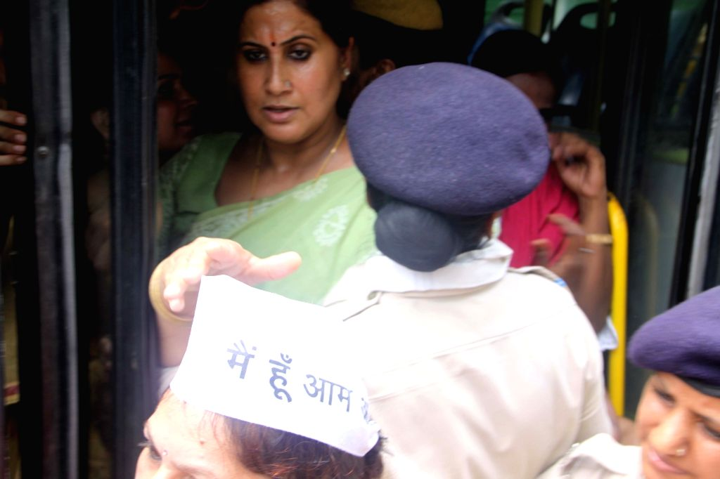 AAP youth wing activists protesting on women securityat Union Home Minister Rajnath Singh's  residence on July 26. 2016. - Rajnath Singh
