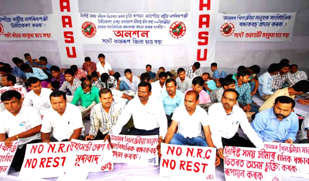 AASU members sitting at a 24 hour hunger strike demanding the sealing of Indo-Bangladesh border, constitutional safeguard of the indegenous people and the quick implementation of NRC at Shanti Uddyan