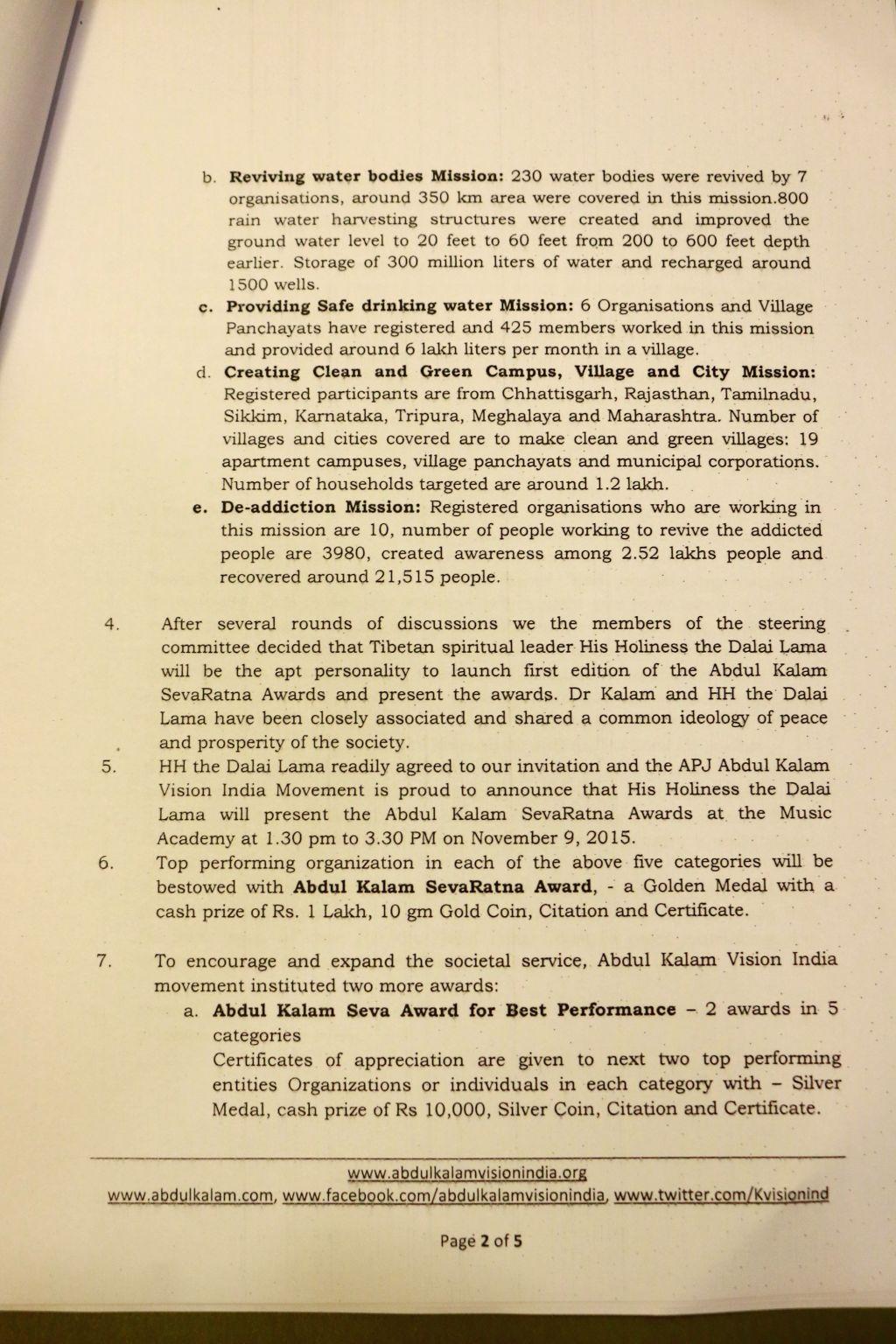 Abdul Kalam Seva Ratna Awards 2015 Press Meet Event Stills