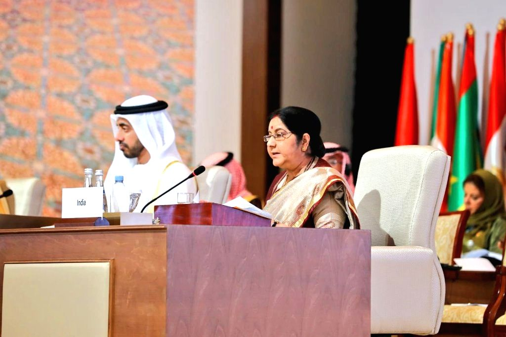 Abu Dhabi: External Affairs Minister Sushma Swaraj addresses at the inaugural session of the 46th Foreign Ministers Meeting of Organisation of Islamic Cooperation (OIC), in Abu Dhabi, UAE, on March 1, 2019. (Photo: IANS/MEA) - Sushma Swaraj and Meeting