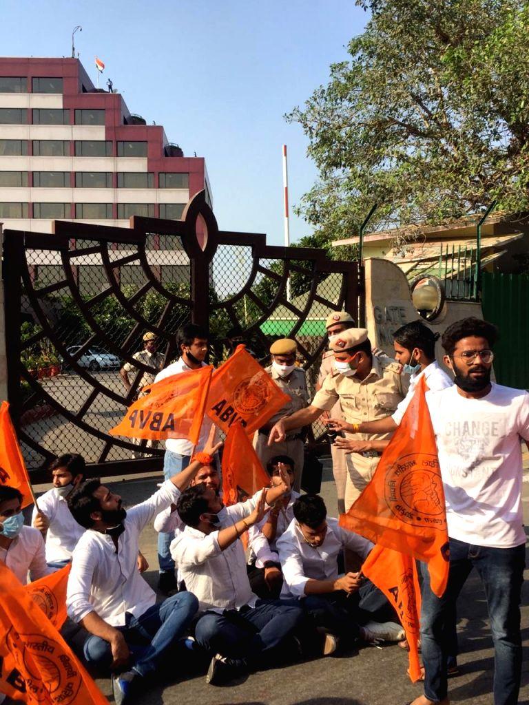 ABVP workers performing outside Delhi Secretariat Attachments area