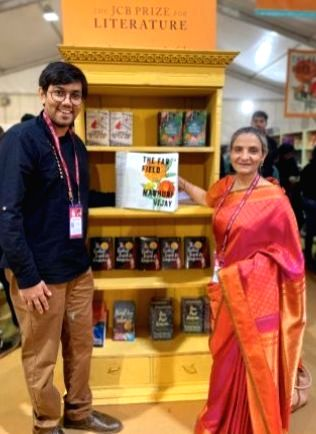 Access for All Founder Siddhant Shah and writer and JCB Prize for Literature Literacy Director Mita Kapur with the Braille copy of the 2019 JCB Prize for Literature winner Madhuri Vijay's ... - Founder Siddhant Shah