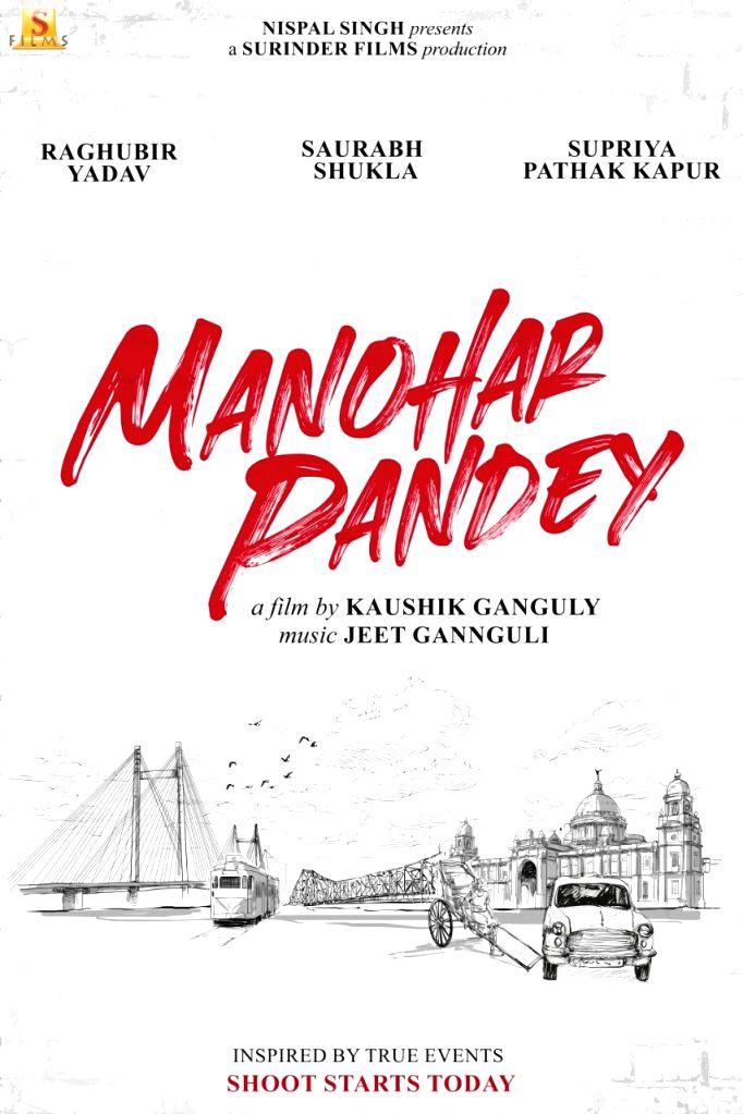 Ace Bengali director Kaushik Ganguly set to start Bollywood inning - Kaushik Ganguly