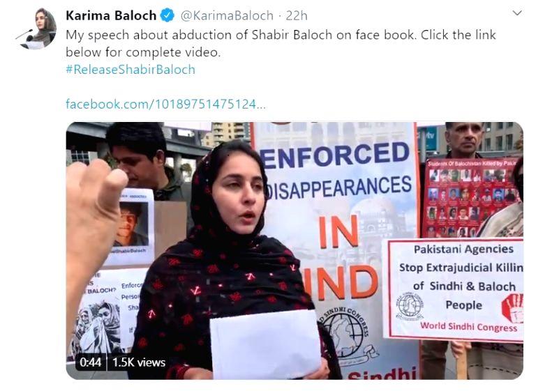 Activist Karima Baloch talks about the abduction of Shabir Baloch (Photograph: @KarimaBaloch/Twitter)