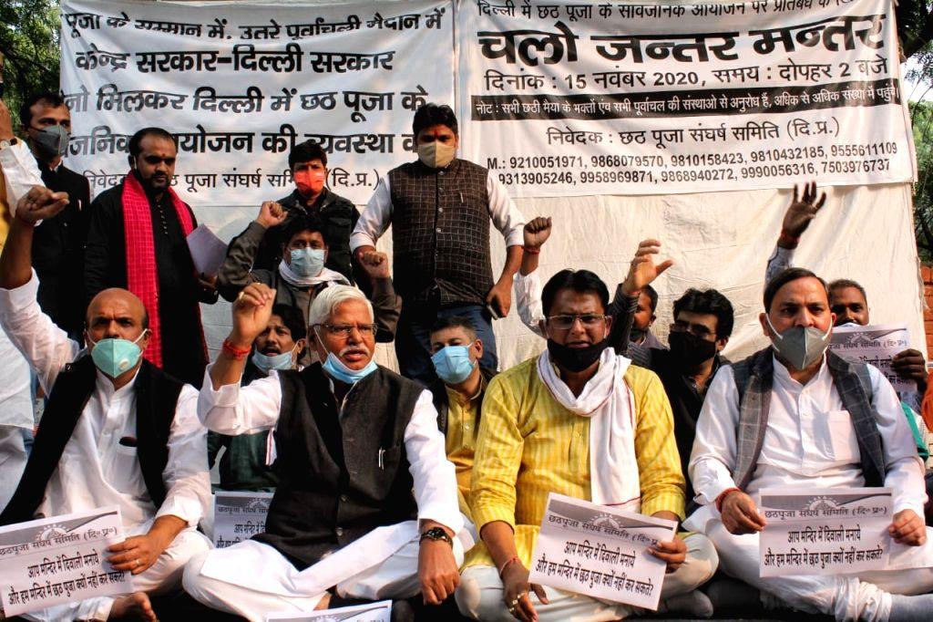 Activist of Chhat puja sangharsh samiti sitting demonstaration on their demand of Chhat puja arreangment Central and Delhi Govt. at jantar mantar in new Delhi