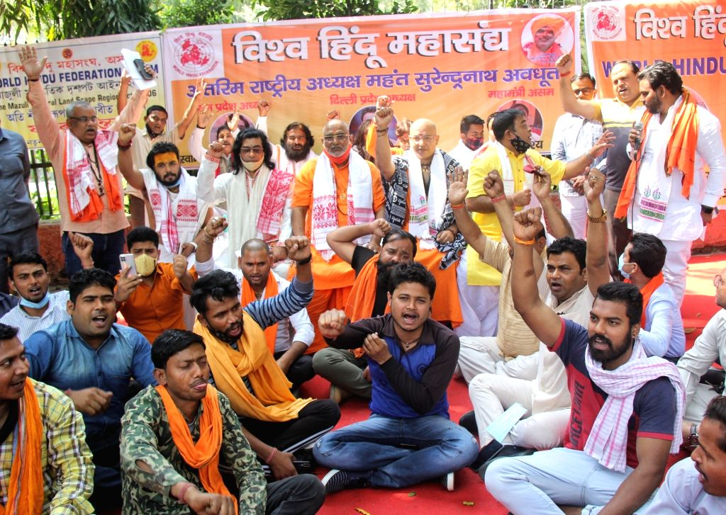 Activist of Vishwa Hindu Mahasangh (unit of Delhi and Aasam) sitting demonstration for their demand of immediate implement of 'Majuli Sanskritik Land scape area Act 2006' at Jantar Mantar ...