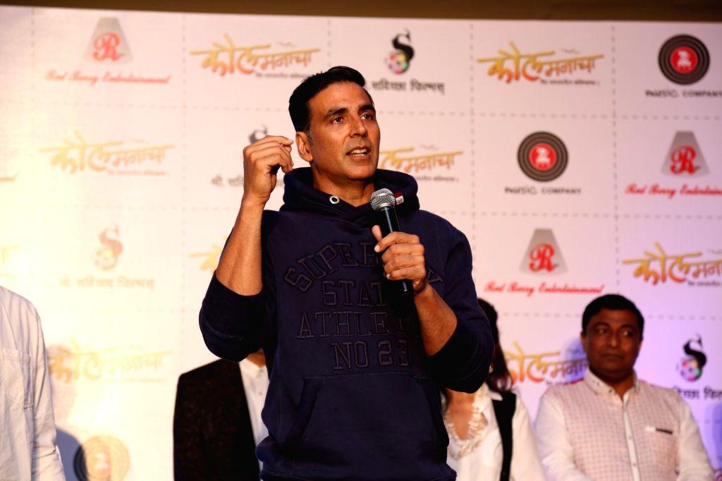 Actor Akshay Kumar during the music launch of Marathi film Kaul Manacha, in Mumbai, on Sept 27, 2016. - Akshay Kumar