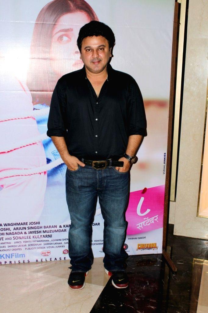 "Actor Ali Asgar during the grand premiere of film ""Tula Kalnnaar Nahi"" in Mumbai on Sept 8, 2017. - Ali Asgar"