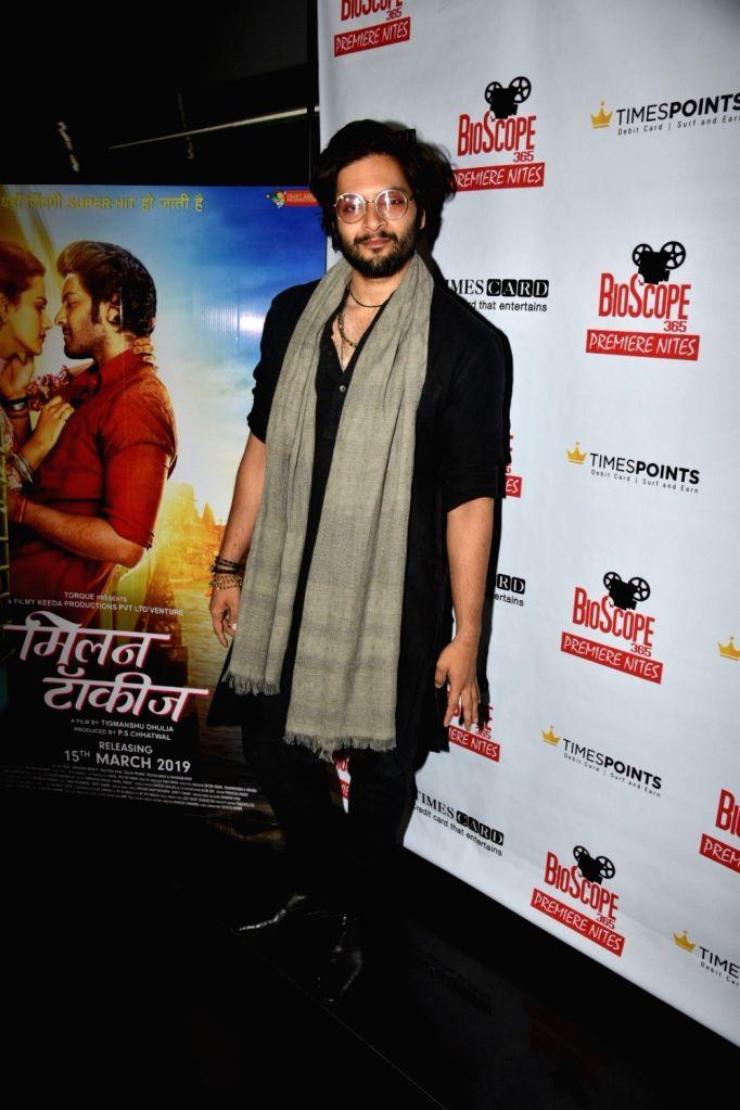 "Actor Ali Fazal at the special screening of his upcoming film ""Milan Talkies"", in Mumbai, on March 14, 2019. - Ali Fazal"