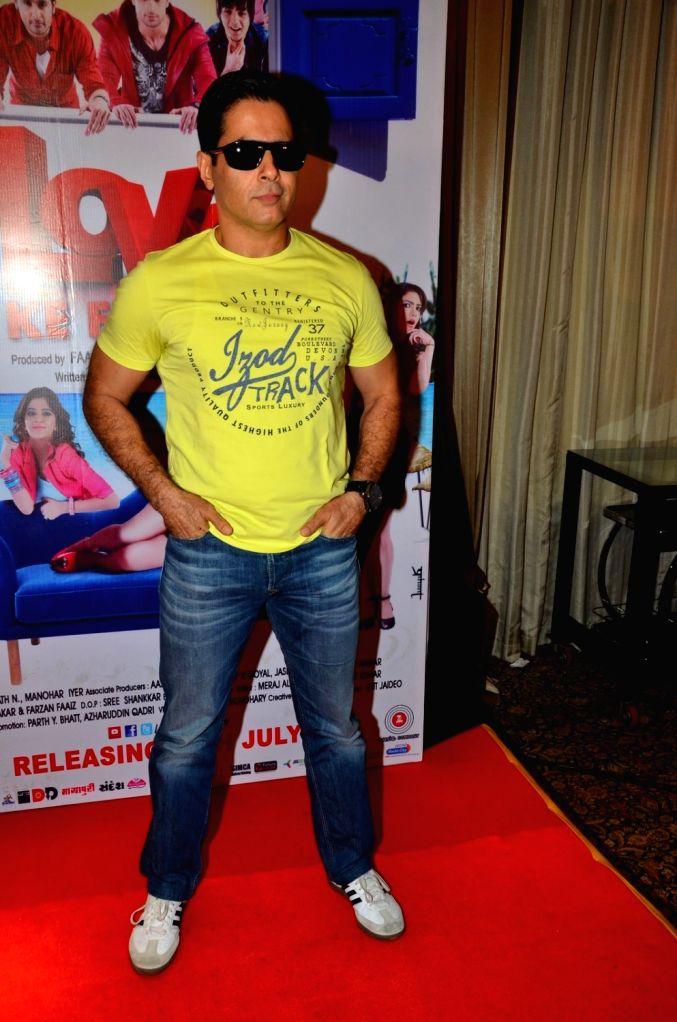 Actor Aman Verma during the audio launch of film Love Ke Funday, in Mumbai on June 22, 2016. - Aman Verma