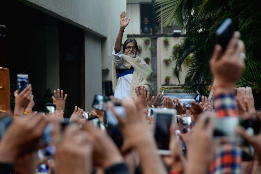 Actor Amitabh Bachchan. (File Photo: IANS) - Amitabh Bachchan