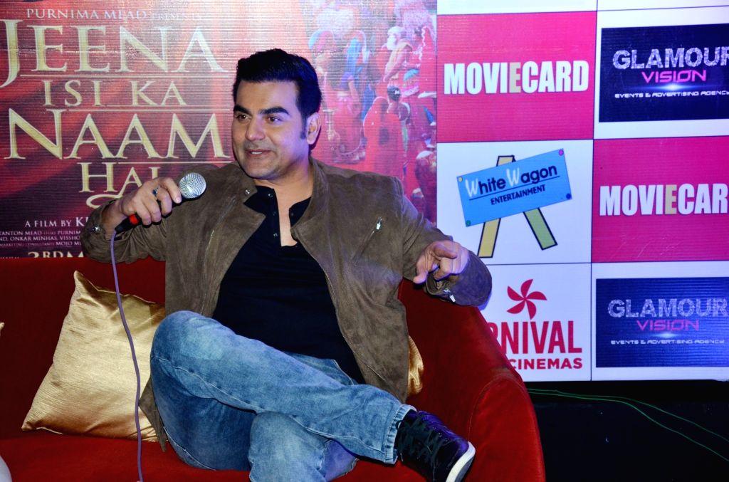 "Actor Arbaaz Khan during a press conference to promote his upcoming film ""Jeena Isi Ka Naam Hai"" in Mumbai on March 1, 2017. - Arbaaz Khan"