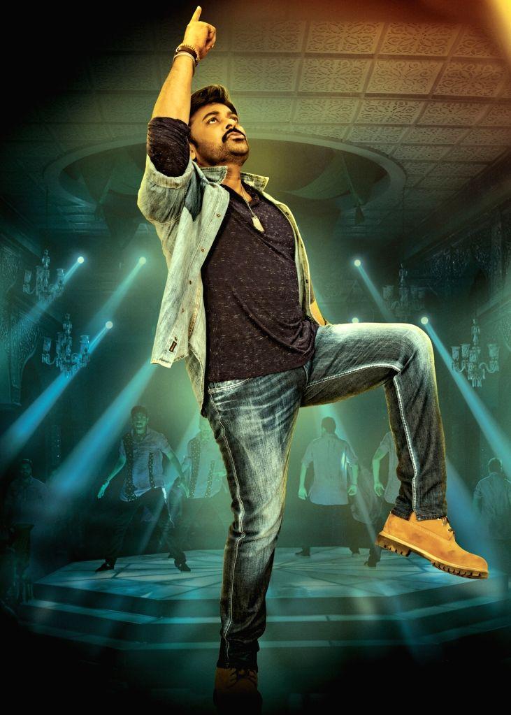 Actor Chiranjeevi stills from Telugu film `Khaidi No. 150`. - Chiranjeevi