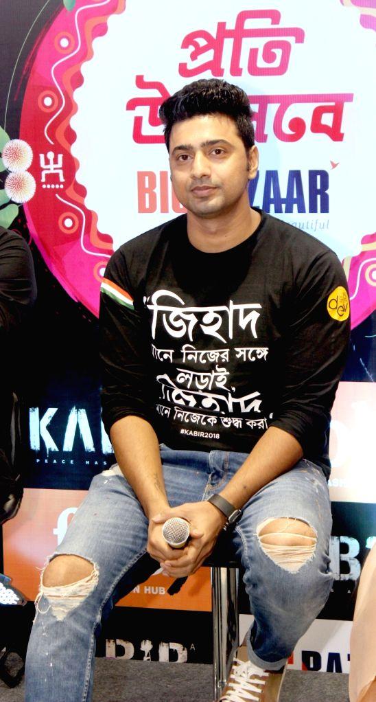 "Actor Dev during the promotion of Bengali film ""Kabir"" in Kolkata on April 6, 2018. - Dev"