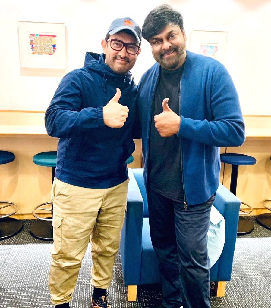 Kyoto (Japan): Aamir runs into Chiranjeevi, calls him inspiration