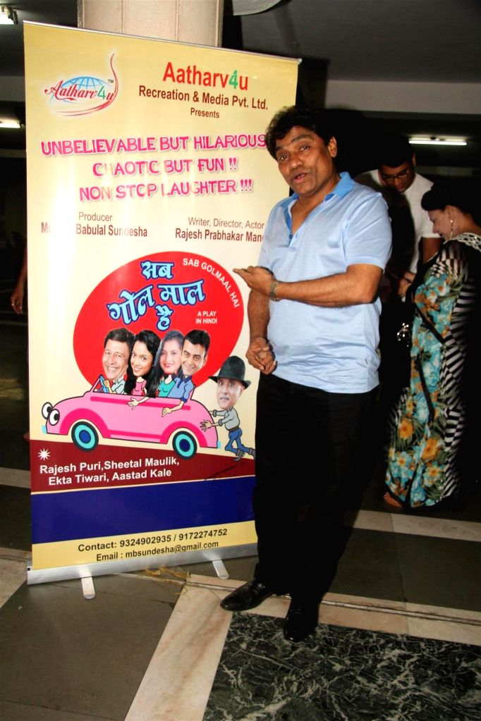 Actor Johnny Lever during the party to celebrate the success of Hindi play `Sab Golmaal Hai`, in Mumbai, on July 5, 2015. - Johnny Lever