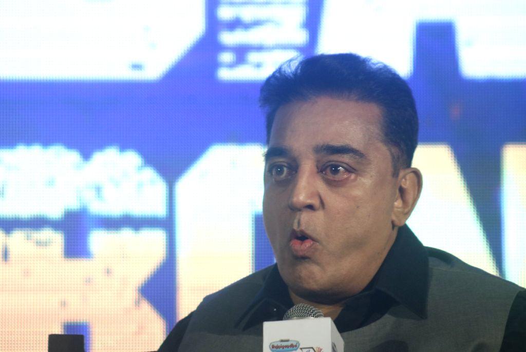 Actor Kamal Haasan. (File Photo: IANS) - Kamal Haasan
