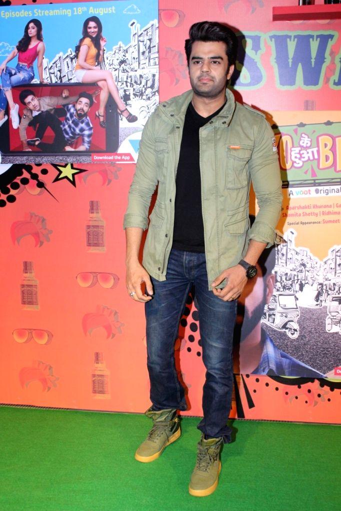 "Actor Manish Paul during the special screening of  web-series ""Yo Ke Hua Bro"" in Mumbai on Aug 16, 2017. - Manish Paul"