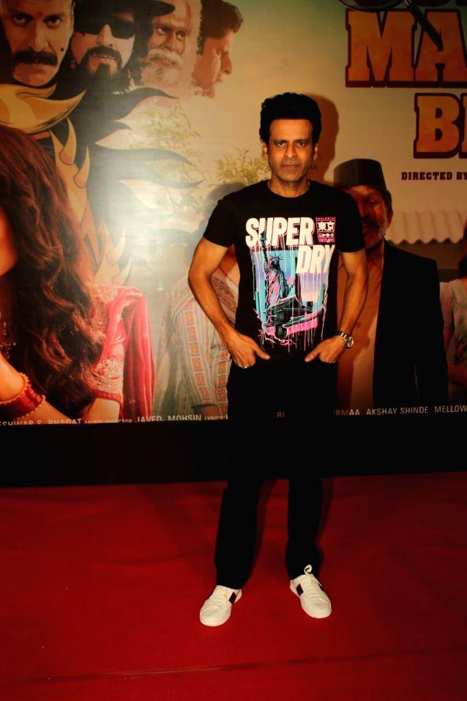 """Actor Manoj Bajpai at the special screening of his upcoming film """"Suraj Pe Mangal Bhari"""" at Andheri in Mumbai on Nov 12, 2020. - Manoj Bajpai"""